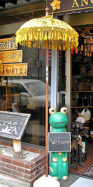 儀式用傘1段ゴールド[H.228cm] アジアン 雑貨 バリ 雑貨 タイ 雑貨 アジアン インテリア