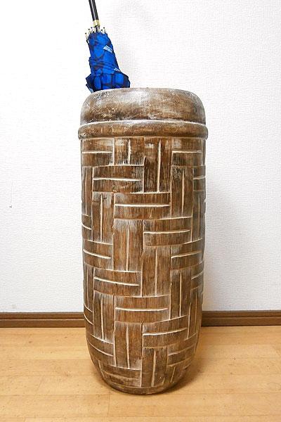 傘立て 傘たて スリム おしゃれ アンティーク 木製 ホワイト ブラウン アート ウッド 編み込み アジアン バリ タイ 雑貨 エスニック 木彫り インテリア 送料無料