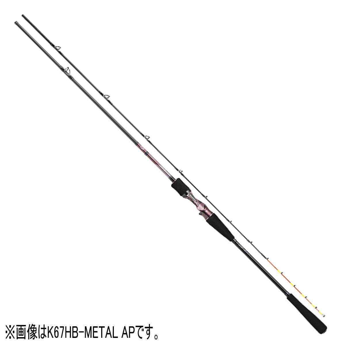 【送料無料5】ダイワ ロッド '19 紅牙 MX エアポータブル K67HB-METAL AP