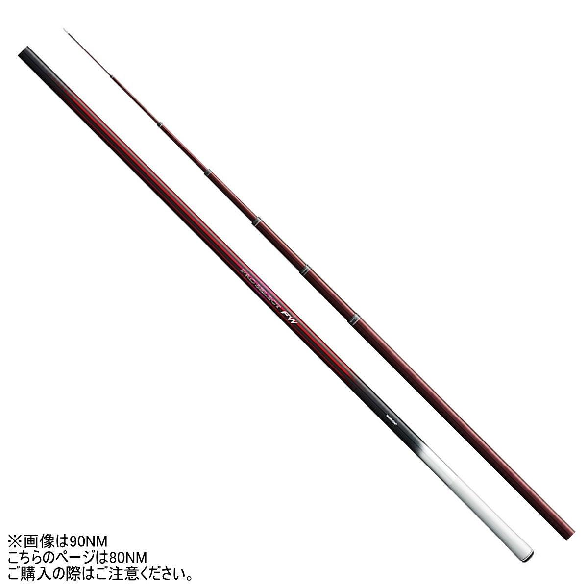 シマノ ロッド プロセレクト FW 80NM 【6】【※大型商品の為同梱】