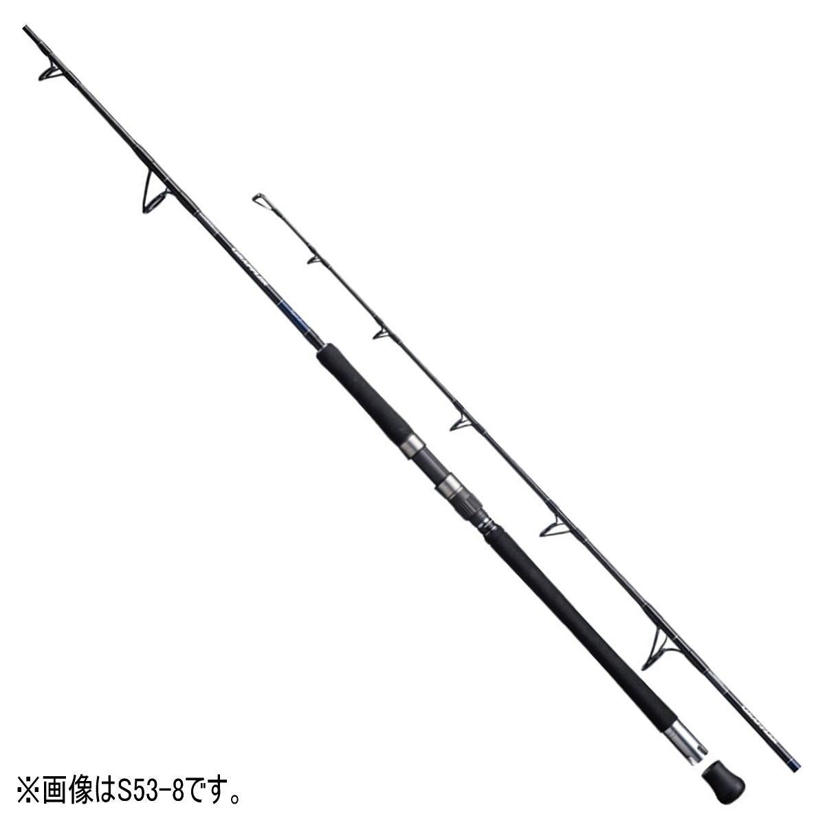 【送料無料5】シマノ ロッド '19 グラップラー タイプJ S56-7 【2019年新製品】