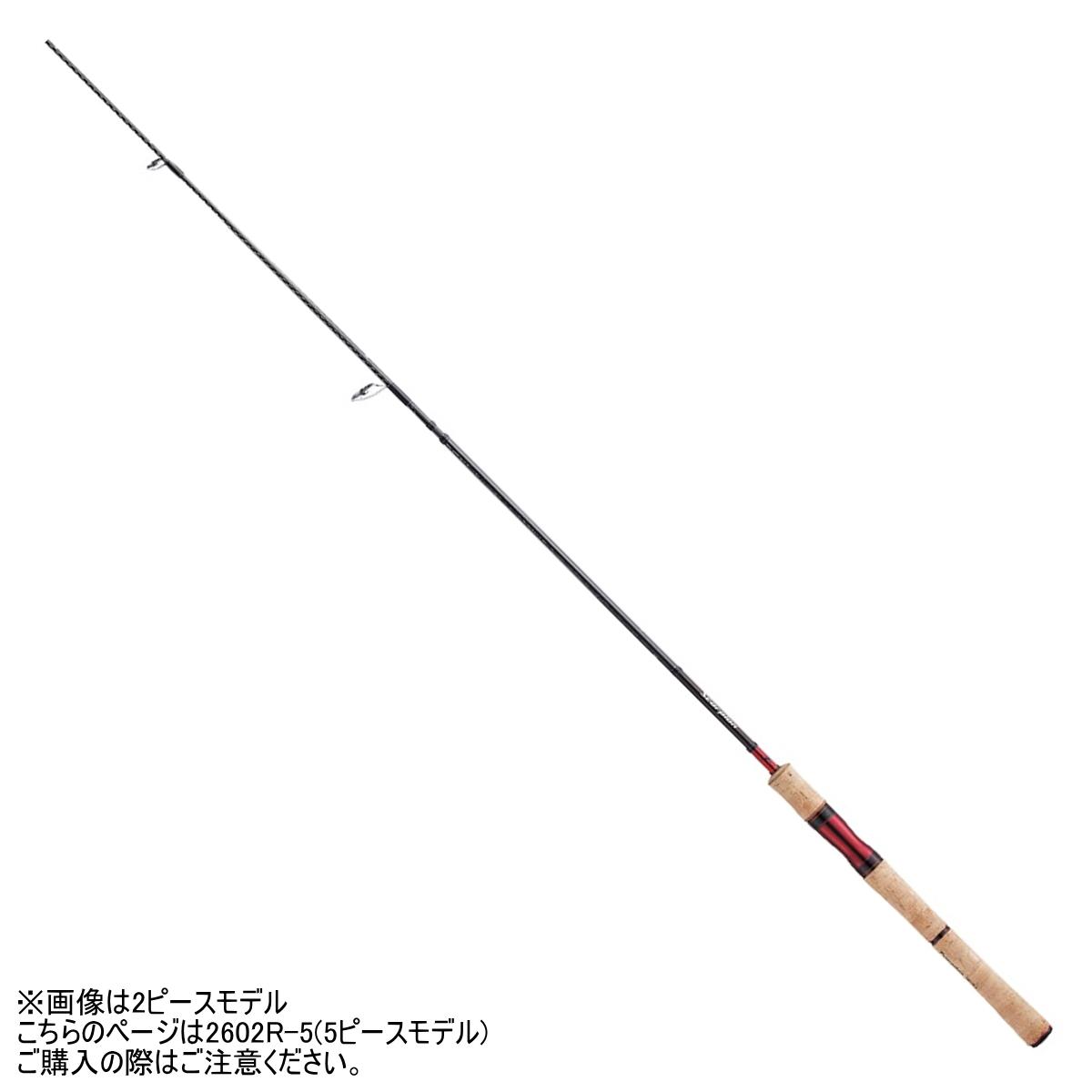 【送料無料5】シマノ ロッド '19 スコーピオン スピニングモデル 2602R-5 5ピース