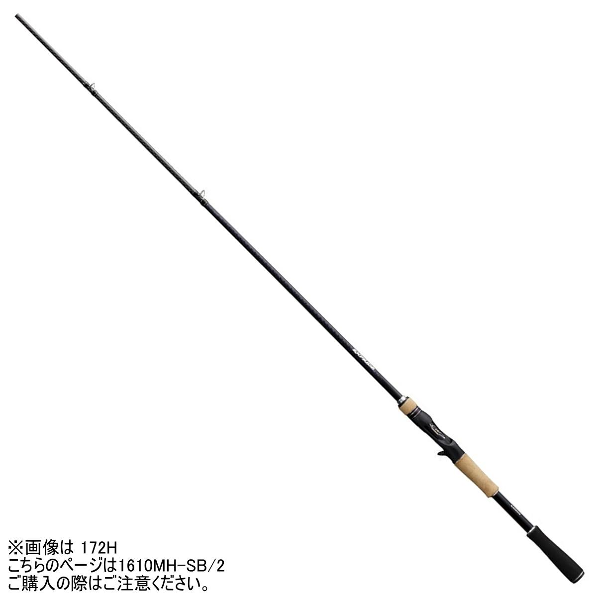 【送料無料5】シマノ ロッド '19 エクスプライド 1610MH-SB/2