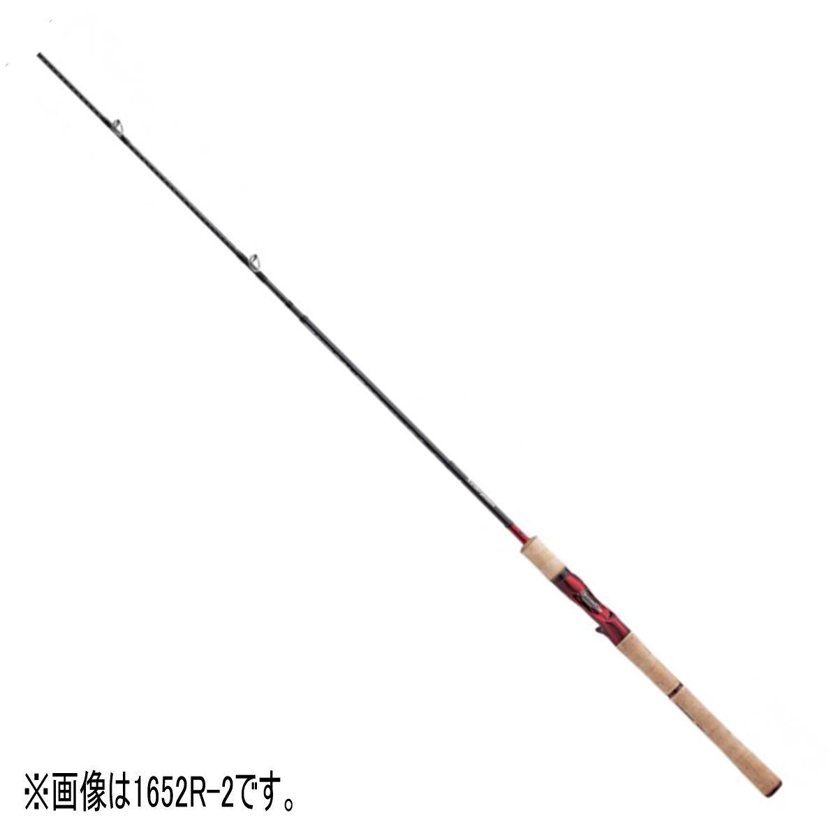 【送料無料5】シマノ ロッド スコーピオン 1604SS-5 【2020年新製品】