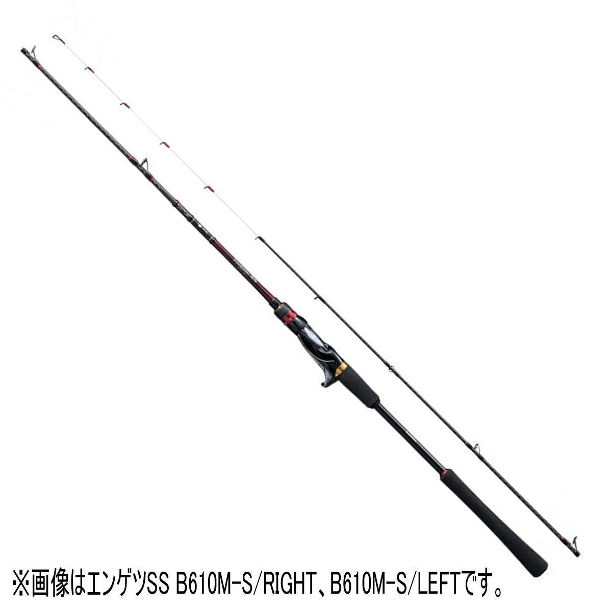 【送料無料5】シマノ ロッド '20 エンゲツ SS B66ML-S/LEFT 【2020年新製品】