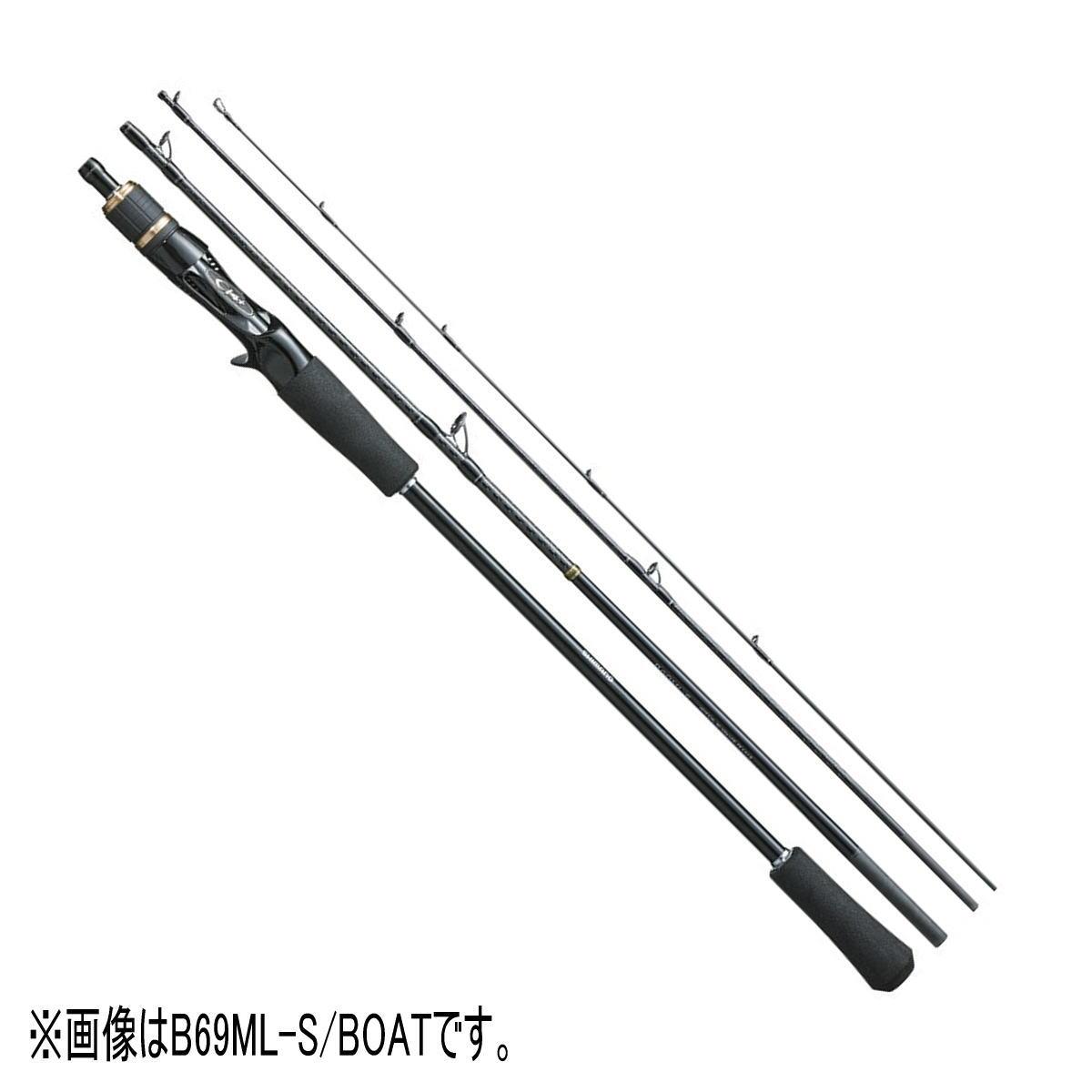 【送料無料5】シマノ ロッド フリーゲーム XT B69ML-S/BOAT ベイトモデル 【2020年新製品】