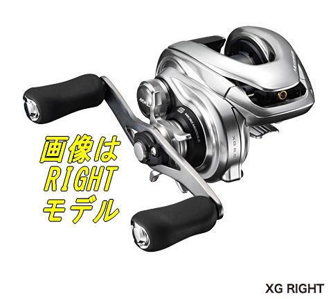 【スマホエントリーでポイント10倍】【送料無料】シマノ '16メタニウム MGL XG LEFT(左ハンドル)【4/1(月)10:00~4/8(月)9:59】