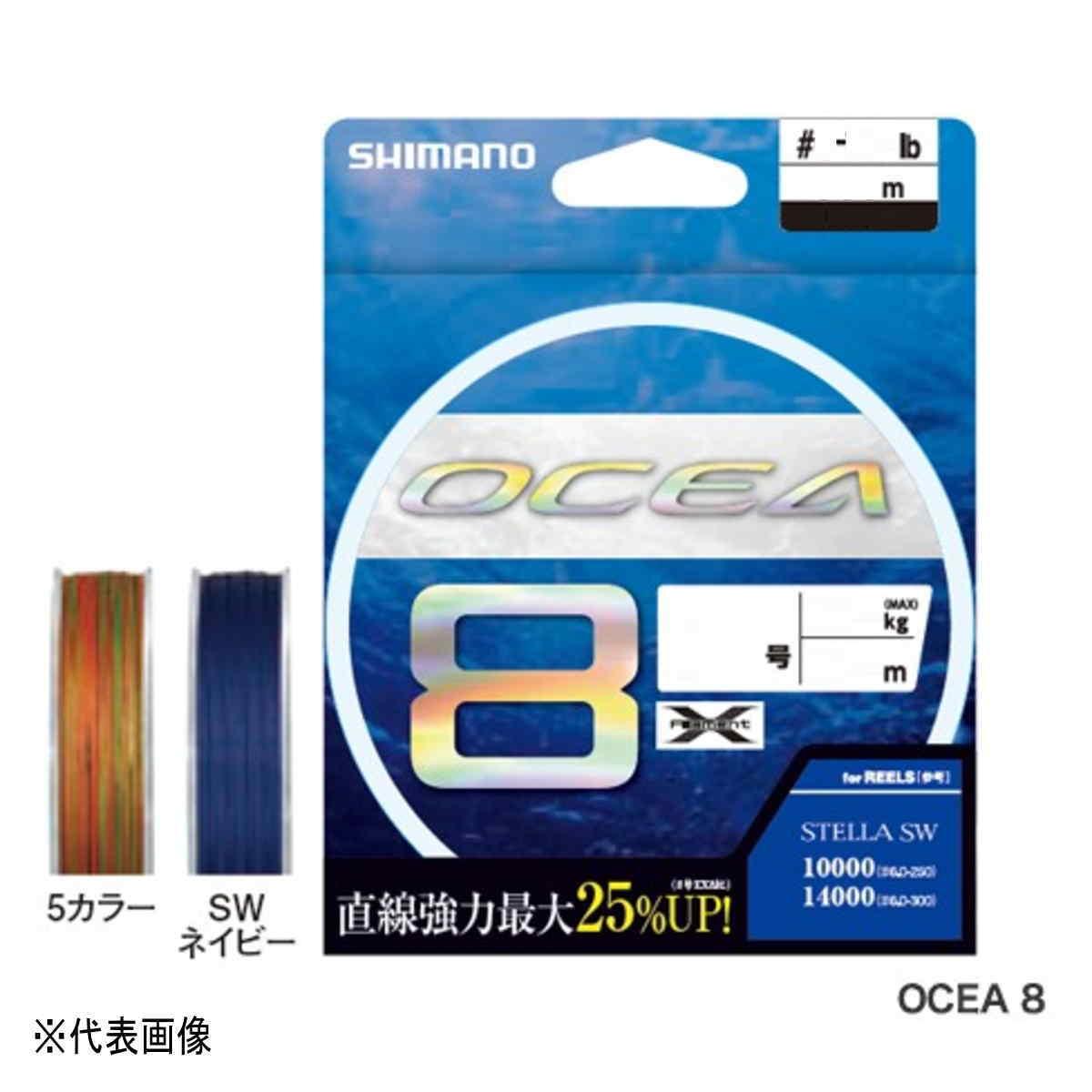 【送料無料4】シマノ PEライン オシア8 LD-A81S 400m 5.0号 5カラー