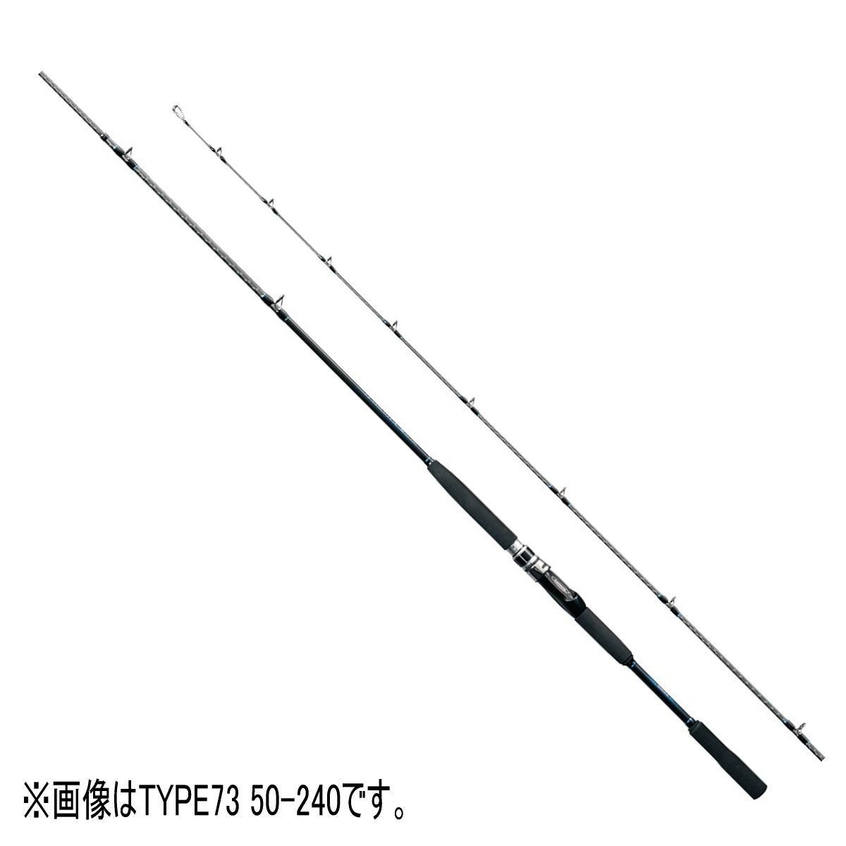 【送料無料5】シマノ ロッド '20 シーマイティX TYPE64 50-300 【2020年新製品】
