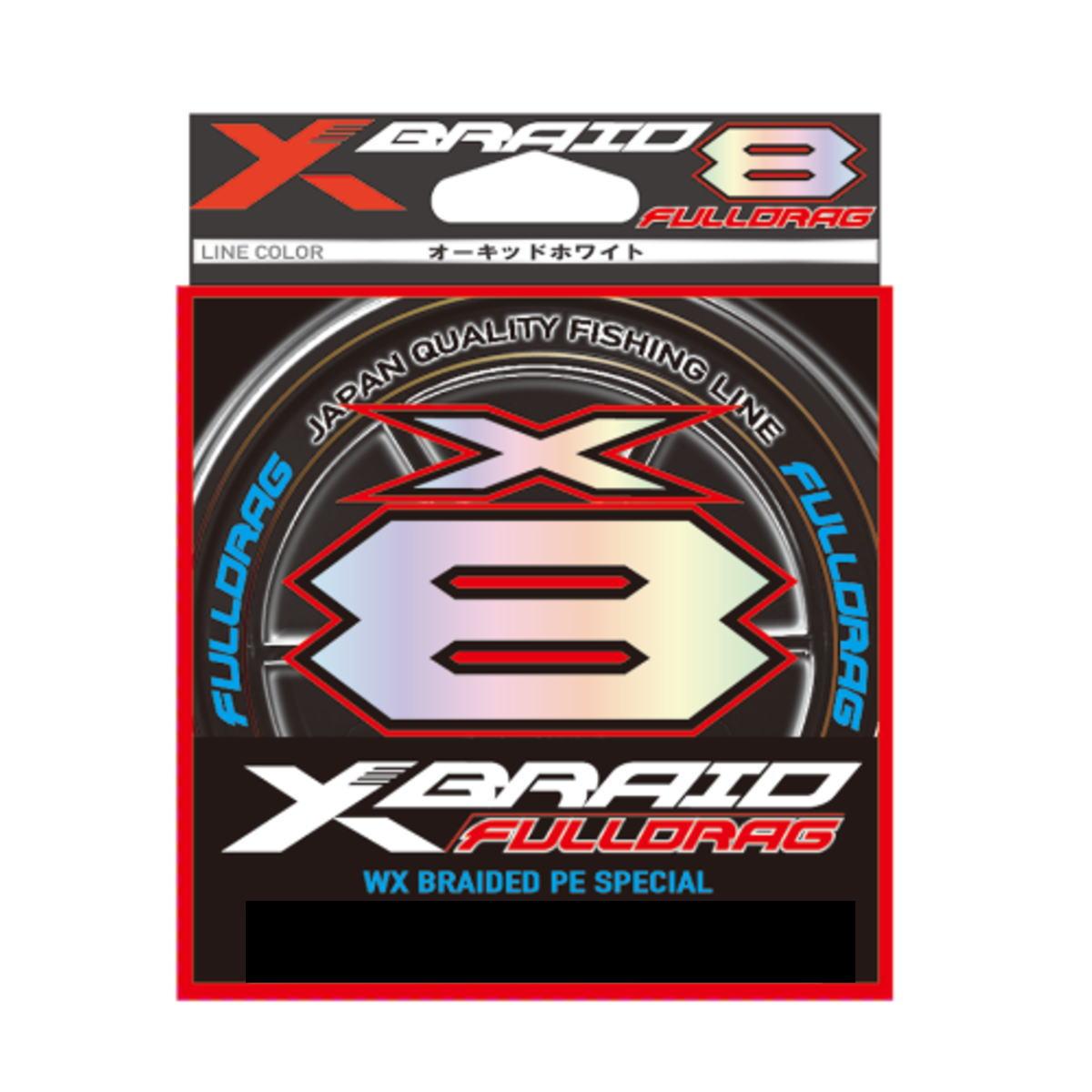 YGK Xブレイド フルドラグ X8 300m 2号 (45lb) 【メール便 / 代引不可】