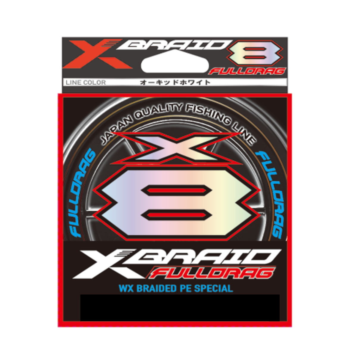 YGK Xブレイド フルドラグ X8 300m 4号 (70lb) 【メール便 / 代引不可】