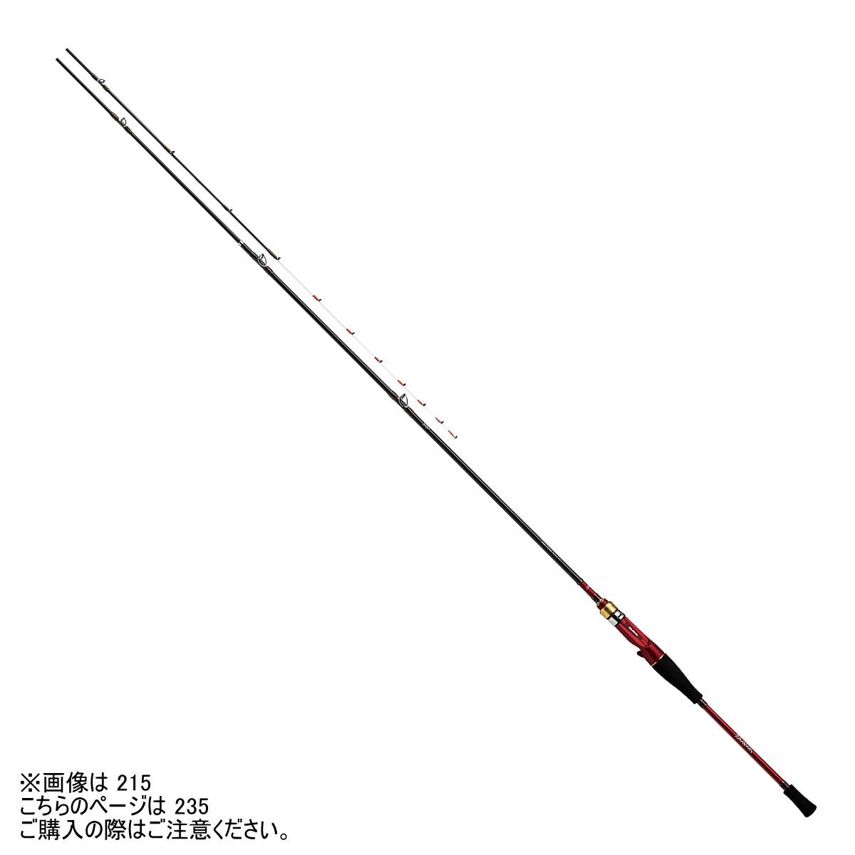 【送料無料5】ダイワ ロッド アナリスター マゴチ 235
