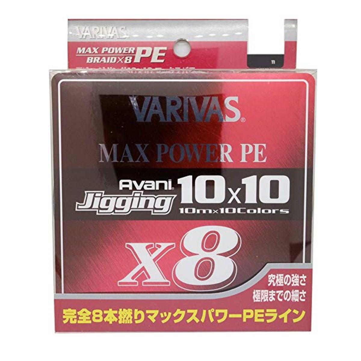 【送料無料4】モーリス ライン VARIVAS アバニ ジギング10×10 マックスパワーPE X8 600m 3号