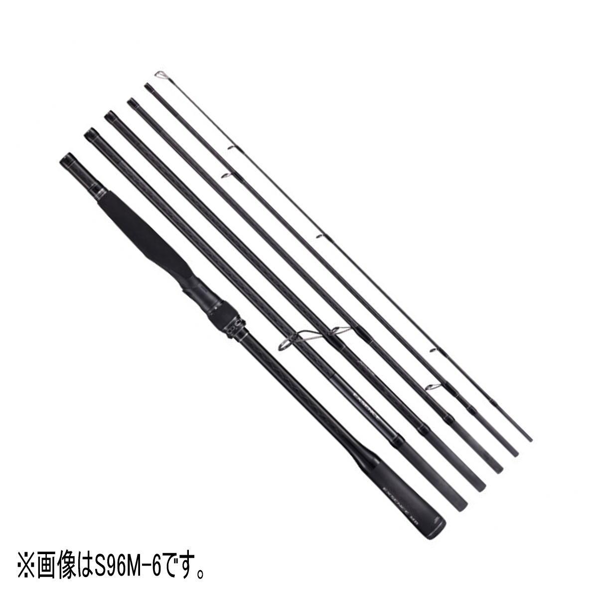 【送料無料5】シマノ ロッド '20 エクスセンス MB S88ML-5 【2020年新製品】