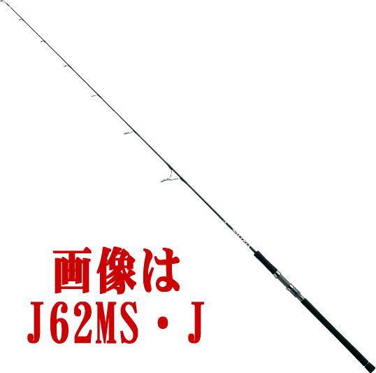 ダイワ ロッド ソルティガ J66MS・J 【6】【※大型商品の為同梱不可】