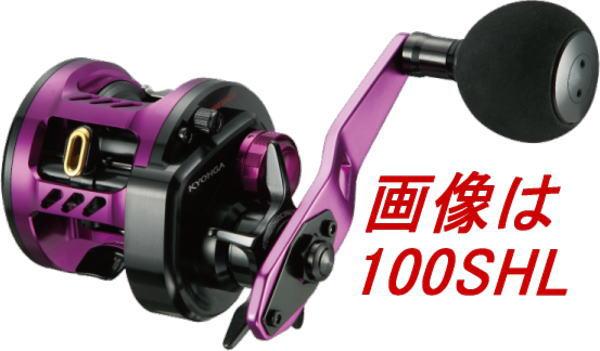 【送料無料4】ダイワ '17鏡牙 100SHL(左ハンドル)