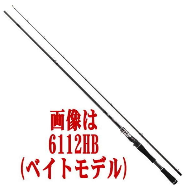 【送料無料5】ダイワ クロノス 652MLB ベイトキャスティングモデル(2ピースモデル)