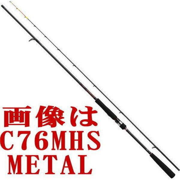 【送料無料】ダイワ '16 紅牙AGS C72HS-METAL