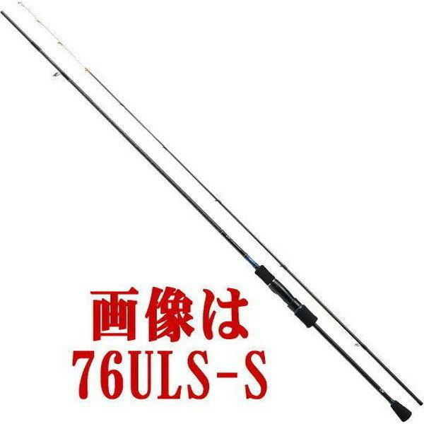 【送料無料5】ダイワ ロッド '16エメラルダスIM(イカメタル) 76ULS-S