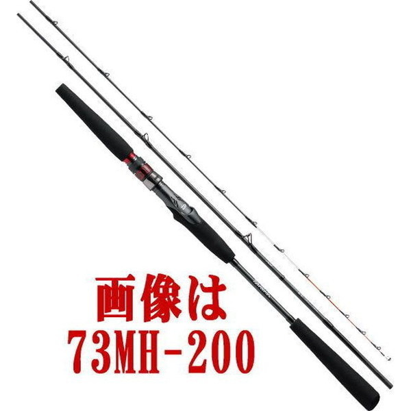 ダイワ ロッド 極鋭ゲーム EX AGS 73MH-200 【6】【※大型商品の為同梱不可】