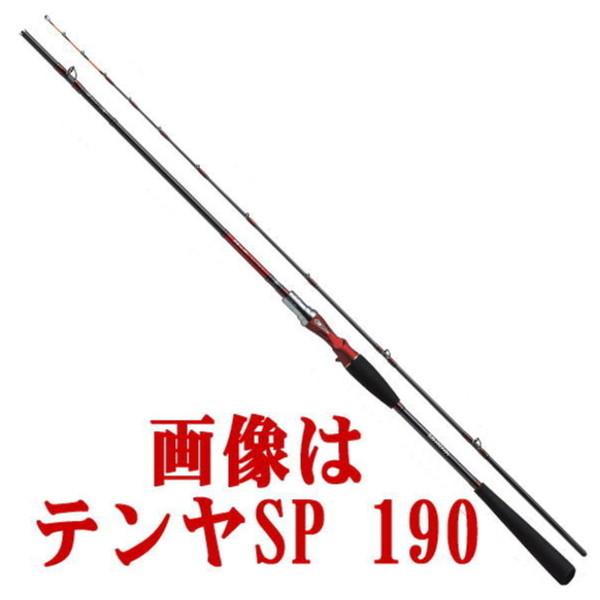【送料無料5】ダイワ メタリア タチウオ M-185
