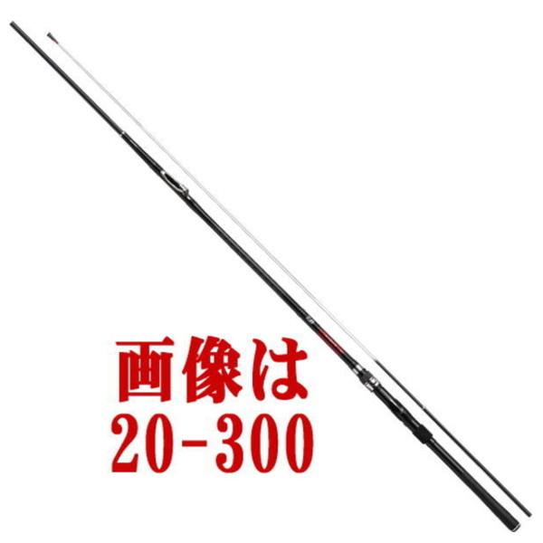 【送料無料5】ダイワ ロッド インターライン ミニボートX 30-240