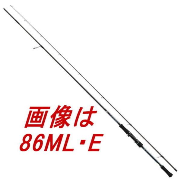 【送料無料5】ダイワ '17 エメラルダスMX 89M・E