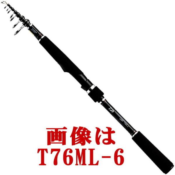 【送料無料5】ダイワ ロッド '18 レイジー スピニングモデル T86ML-6