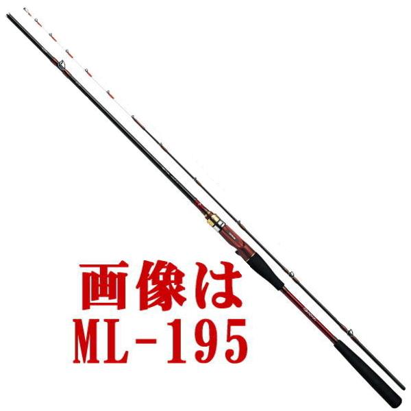 【送料無料5】ダイワ アナリスター タチウオ ML-195