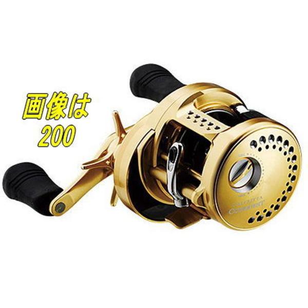 【送料無料】シマノ カルカッタコンクエスト 200 RIGHT
