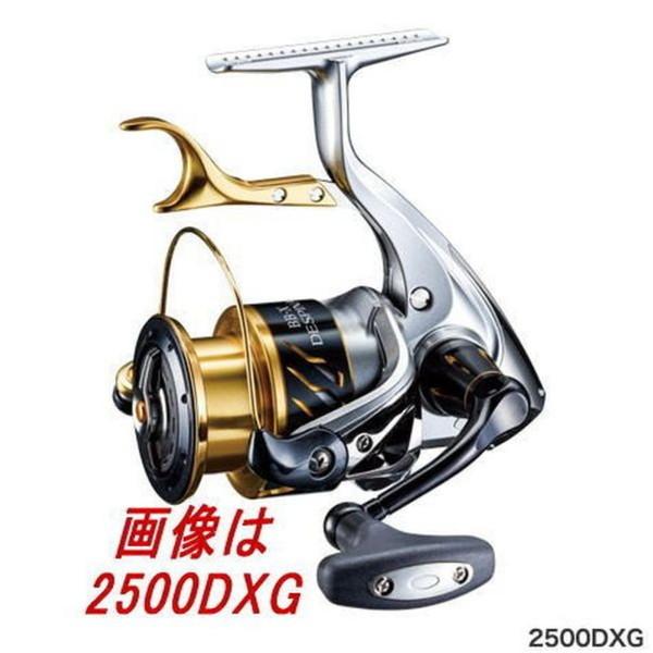 【送料無料4】シマノ リール '16 BB-X デスピナ 2500DXG