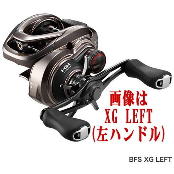 【送料無料4】シマノ リール '17スコーピオンBFS XG LEFT(左ハンドル)