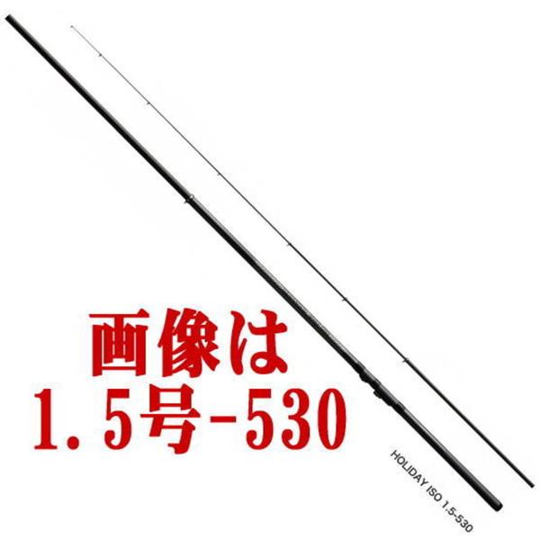 3号-450PTS 【SHIMANO//シマノ】 竿 磯竿 ホリデー磯 遠投仕様 251695 ロッド