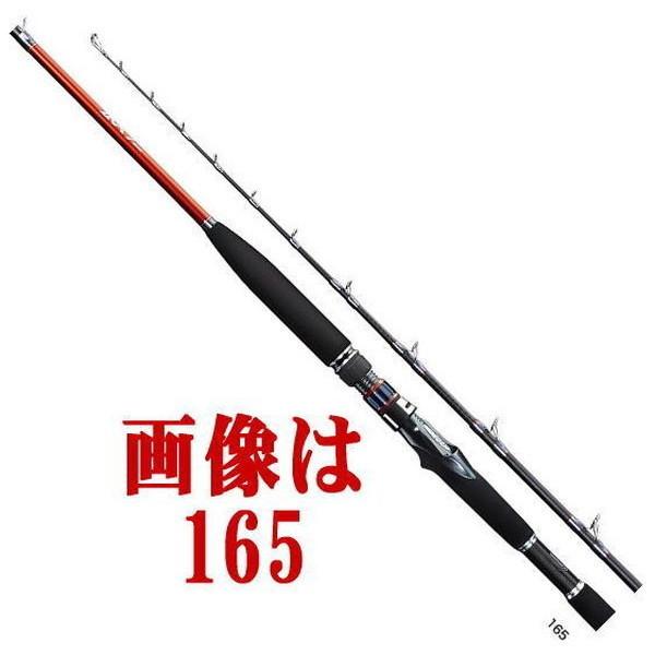 【送料無料5】シマノ '17イカセブン 165