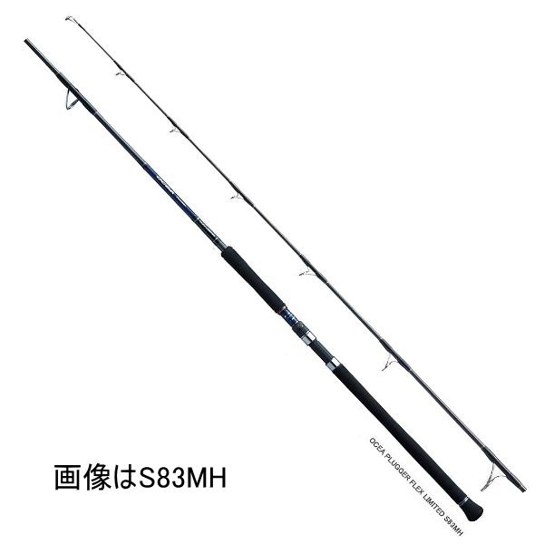 【送料無料】シマノ オシアプラッガー フレックスリミテッド S710ML
