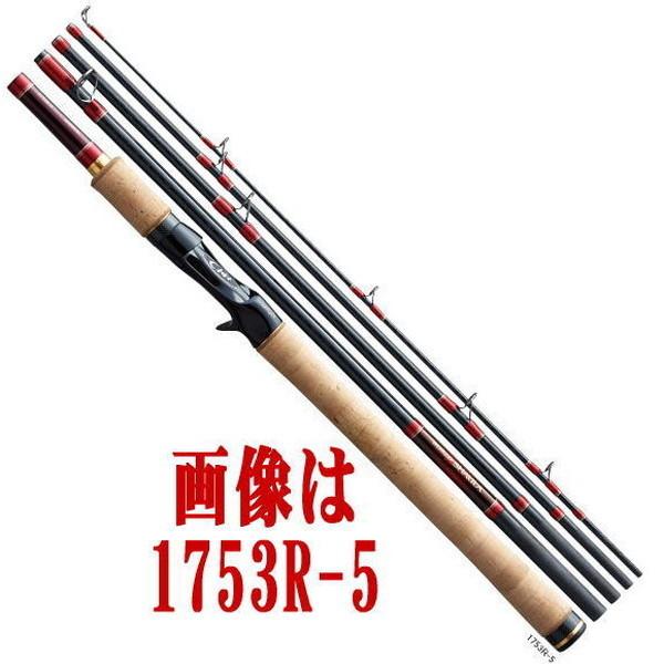 【送料無料4】シマノ ワールドシャウラ ツアーエディション 1753R-5