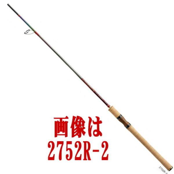 【送料無料5】シマノ ワールドシャウラ 2704RS-2【スーパーセール 9/4(火)20:00~9/11(火)1:59】
