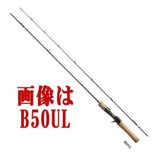 【送料無料5】シマノ トラウトワン NS B50UL(ベイトモデル)