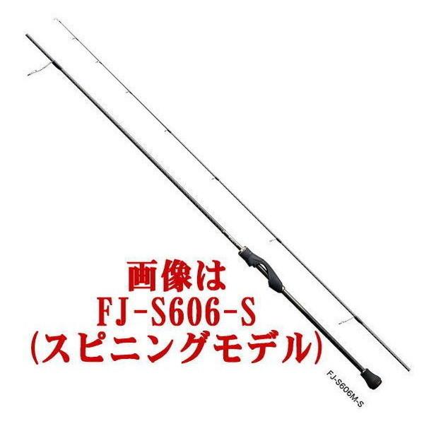 【送料込み6】シマノ ソアレ CI4+ ディープアジング VC-S608M-S(スピニングモデル)