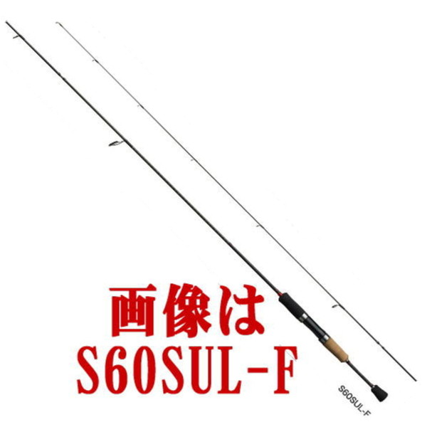 【送料無料5】シマノ ロッド '17 トラウトワンAS S60XUL-F