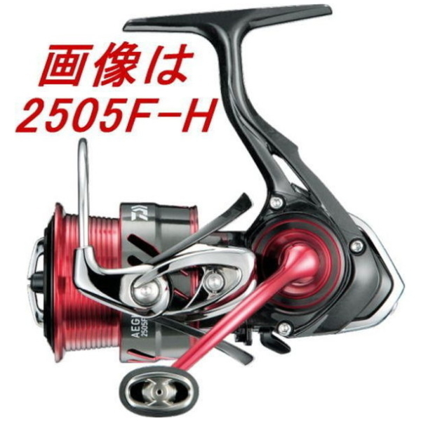 2019人気新作 【送料無料4】ダイワ '17イージス 2003F 2003F, Morning Star Trading:c60dd9c8 --- canoncity.azurewebsites.net
