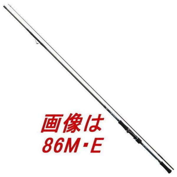 【送料無料5】ダイワ ロッド '17エメラルダスMX 83M・E (インターラインモデル)