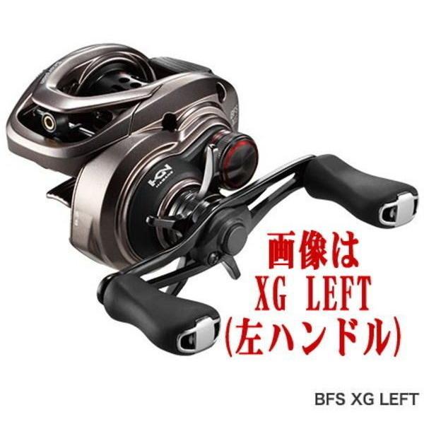 【毎月1日はアングルデー!】【送料無料4】シマノ '17スコーピオンBFS LEFT(左ハンドル)【3/1(金)24時間 ポイント12倍】
