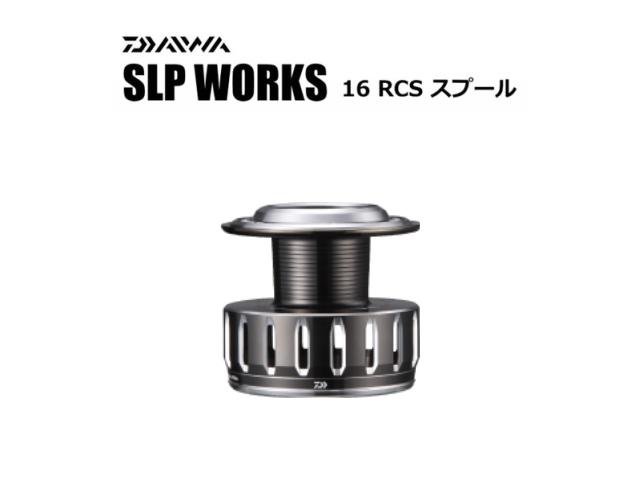 ダイワ SLPW 16 RCS 4500スプール