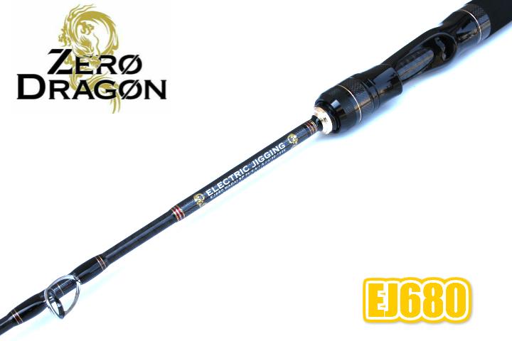 ゼロドラゴン エレクトリックジギング EJ680 MADAI SP