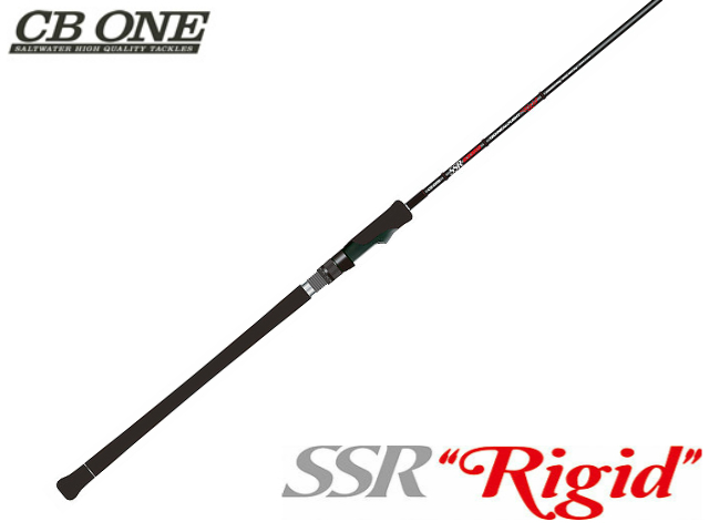 シービーワン SSR633RS TECHNICAL LIGHT SIC-Sモデル