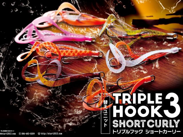 釣れる タイラバを目指し 納得いくまで試作 実釣テストを繰り返し 完成した絶対の自信作 トリプルフックショートカーリーMサイズ タイラバ用 セール 登場から人気沸騰 スタート 安い 替ユニット