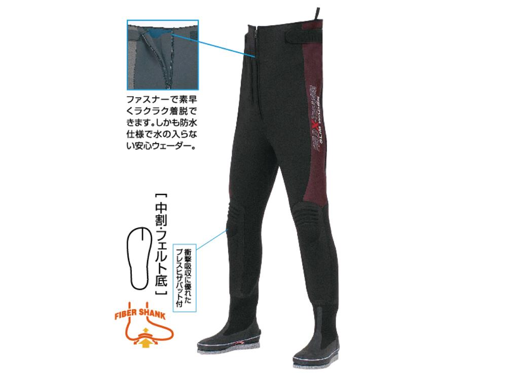 阪神素地 FX-535 スリムウェーダー(中割) [ファイバーシャンク入り]