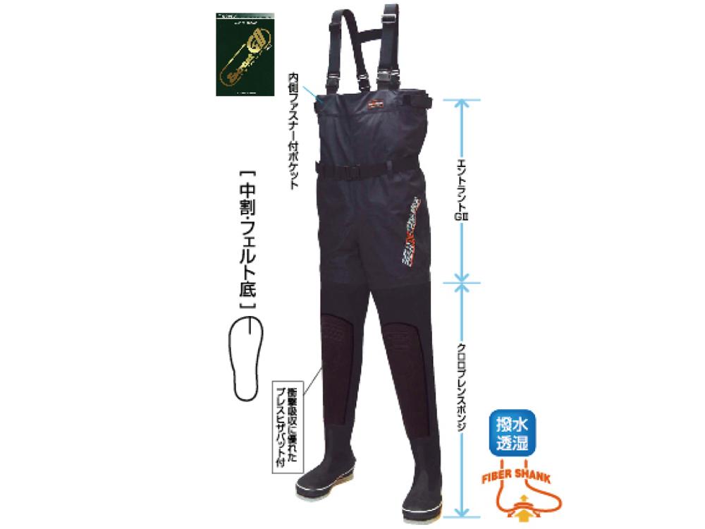 阪神素地 FX-543 透湿スリムウェーダーハイブリッド(先丸) [ファイバーシャンク入り]