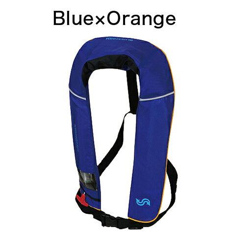 タカシナ 自動膨張ライフジャケット BSJ-2520RS Blue×Orange ブルー×オレンジ